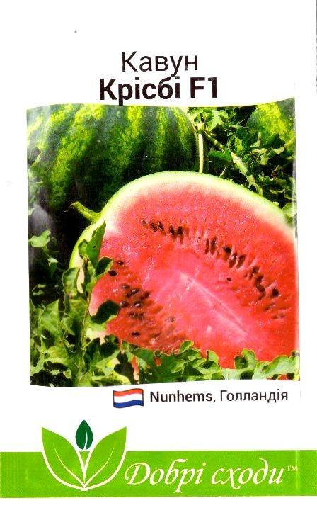 Семена арбуза Крисби 5шт ТМ ДОБРІ СХОДИ