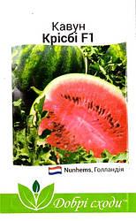 Семена арбуза Крисби 5шт