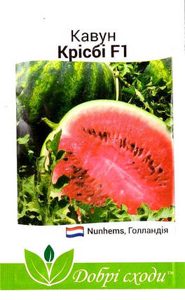 Семена арбуза Крисби 5шт ТМ ДОБРІ СХОДИ, фото 2