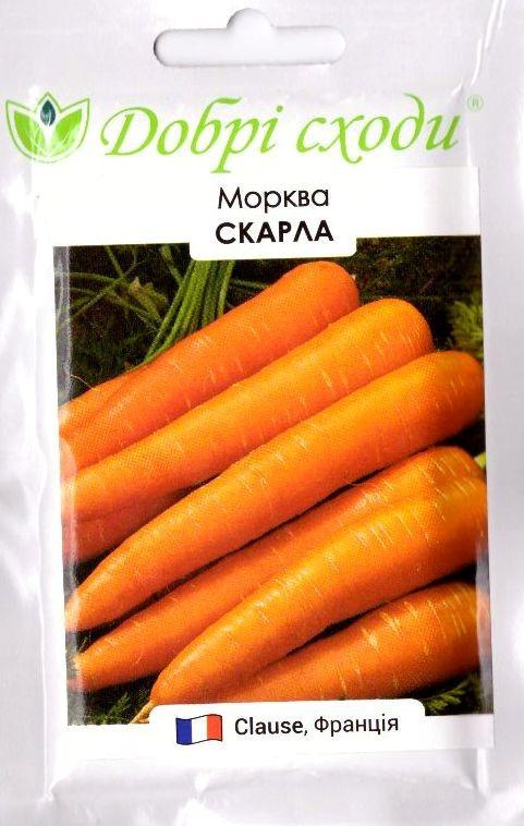 Семена моркови Скарла 3г  ТМ ДОБРІ СХОДИ