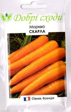 Семена моркови Скарла 3г  ТМ ДОБРІ СХОДИ, фото 2