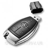 USB 2.0 8GB флешка Mercedes Benz Car Key