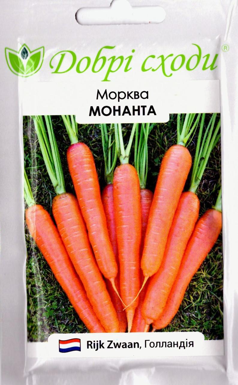 Семена моркови Монанта 10г ТМ ДОБРІ СХОДИ