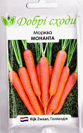 Семена моркови Монанта 2г ТМ ДОБРІ СХОДИ, фото 2