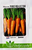 Семена моркови Роял Шансон 1г Срок годности до 26.01.2018