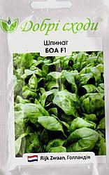 Семена шпината Боа 200шт ТМ ДОБРІ СХОДИ