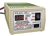 Зарядное предпусковое устройство для авто аккумуляторов «АИДА-20 si»: 12В АКБ 32-250 А*час.
