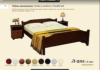 Кровать Л-201 Скиф купить в Одессе, Украине