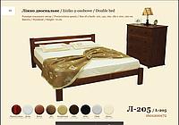 Кровать Л-205 Скиф купить в Одессе, Украине