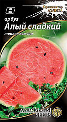 Семена арбуза Алый сладкий 2г