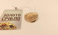 Кольцо золотое со вставками, б/у,  3.56 грамм. Размер 17