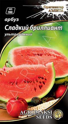 Семена арбуза Сладкий бриллант 2г ТМ АГРОМАКСИ, фото 2