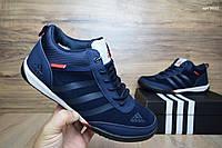 Мужские кроссовки adidas daroga Синие