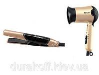 Набор Фен + выпрямитель для волос SATURN ST-HC7325