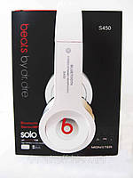 Наушники Monster Beats By dr.dre Solo Bluetooth White + плеер  MP3