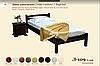 Кровать Л-109 Скиф купить в Одессе, Украине