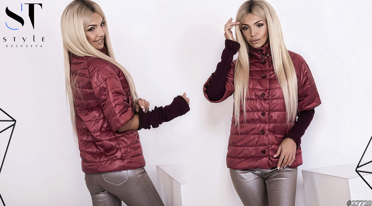 Стильная стеганная курточка с коротким рукавом.
