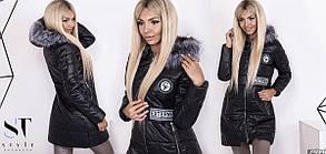Шикарная длинная курточка оригинального кроя, фото 2