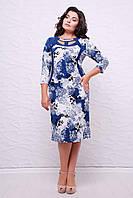 Платье с оригинальным декольте СИНДИ белое