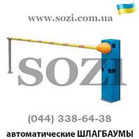 Автоматический шлагбаум CAME G3250 - до 4-х метров
