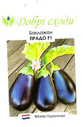 Семена баклажана Прадо 10шт