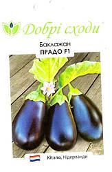 Семена баклажана Прадо 10шт ТМ ДОБРІ СХОДИ