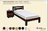 Кровать Л-110 Скиф купить в Одессе, Украине