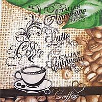 Вафельная ткань с кофе, надписями Latte, Americano, Cappucino и кофейными зёрнами, сюжет 64х50 см