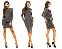 Платье французский трикотаж темно-серое