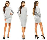 Платье французский трикотаж серое