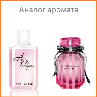 201. Духи 65 мл Bombshell Victoria`s Secret
