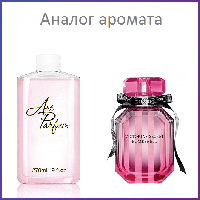 201. Концентрат 270 мл Bombshell Victoria`s Secret