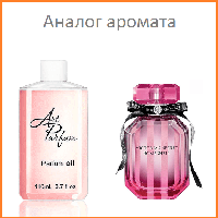 201. Концентрат 110 мл Bombshell Victoria`s Secret