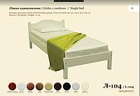 Кровать Л -104 купить в Одессе, Украине