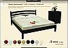 Кровать Л-211 Скиф купить в Одессе, Украине
