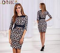 Вечернее леопардовое приталенное платье на змейке