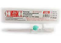 Канюля(катетер) внутривенная JS с клапаном размер 18G