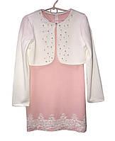 Нарядное платье с болеро для девочки 1510/3