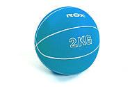 Медбол Soft 2 кг (мягкий, без отскока)
