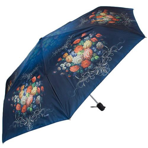 Потрясающий женский зонт автомат ТРИ СЛОНА RE-E-070D-4, цвет синий. Антиветер!