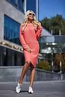 Женское платье итальянская пряжа