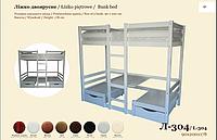 Кровать Скиф Л-304 купить в Одессе, Украине