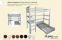 Кровать Скиф Л-305 купить в Одессе, Украине