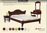 Кровать Скиф Л-217 купить в Одессе, Украине