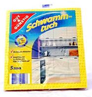 Универсальные салфетки губчатые Gut&Gunstig Schwammtuch 5 шт. Германия