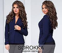 Удобный пиджак для женщин с декором