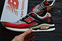 Мужские кроссовки New Balance 530 Black&Red. Живое фото. Топ качество (нью бэланс)