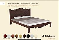 Кровать Скиф Л-224 купить в Одессе, Украине
