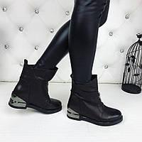 Женские зимние ботиночки шоколад  реплика известного бренда