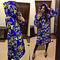 Куртка стильная и теплая, материал плащевка, Наполнитель: холофайбер  Цвет: сине-желтый Китай гн №324